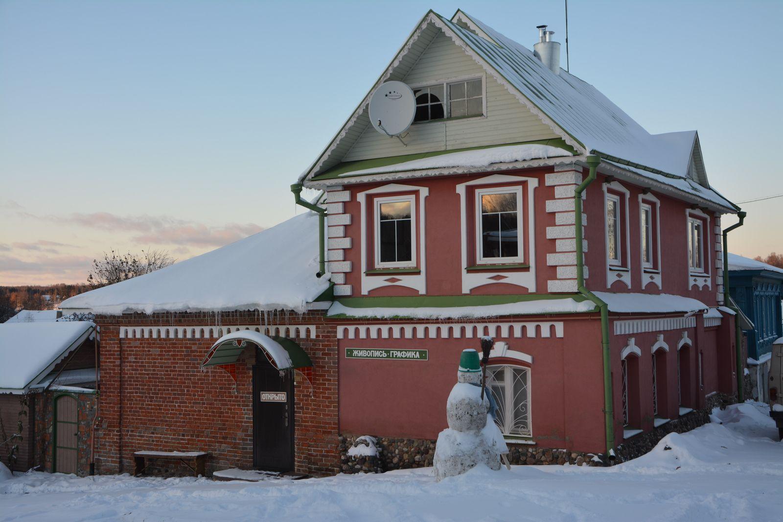 Галерея Льва Николаева