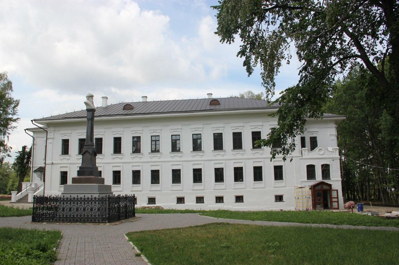 Музейный комплекс «Присутственные места»